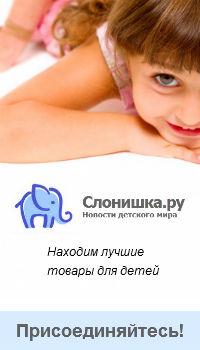 Группа для молодых родителей Вконтакте Лучшие товары для детей