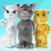 Говорящие плюшевые котики. Фото с сайта tfsuperstar.com/